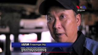[ News ] VOA Khmer SAPADA 11 Sept  2014 - News, VOA Khmer News