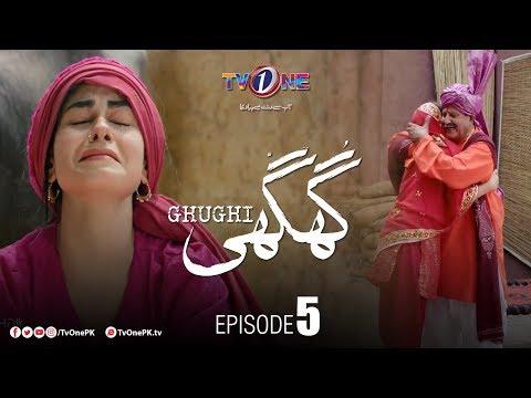 Ghughi   Episode 5   TV One   Mega Drama Serial