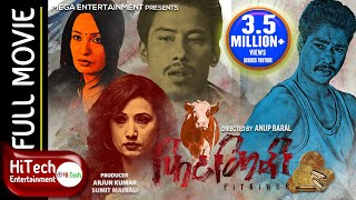 Video FITKIREE || Nepali Full Movie || Saugat Mall || Diya Maskey MP3, 3GP, MP4, WEBM, AVI, FLV Agustus 2018