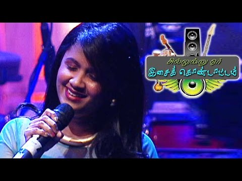 Nee-Paartha-Paarvai-by-Anitha-Karthik-Chillinu-oru-Concert