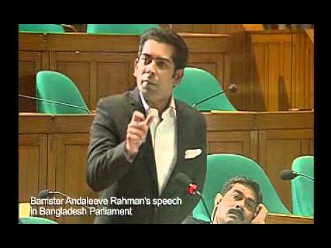 Uncut and Full version of BARRISTER ANDALEEVE RAHMAN 's speech in Bangladesh Parliament #DHAKA17