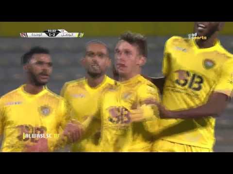 Al Wasl (2) x Al Wahda (1) AG League 02-02-2017~ Goals