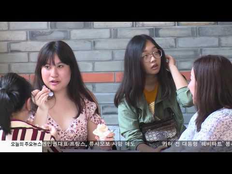 '평범함은 싫다' 이색 먹거리 열전 7.13.17 KBS America News