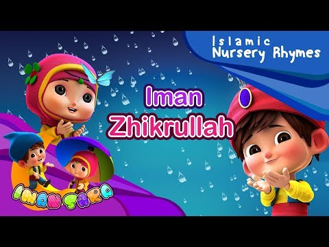 Islamic Nursery Rhymes | Iman & Zikrullah (Remembrance Of Allah Swt) | English |