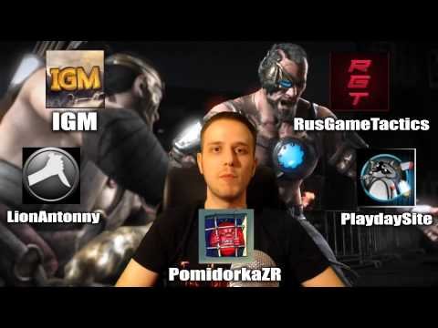 Бросаю вызов IGM, RusGameTactitcs, PomidorkaZR, Енот гробовщик ,LionAntonny в Mortal Kombat X