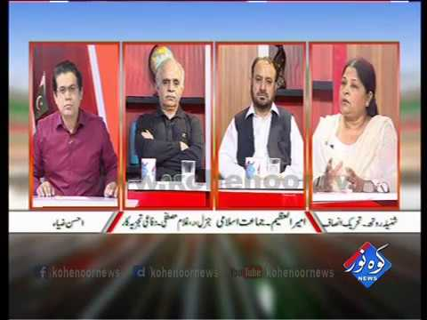 Pakistan Ki Awaaz 24 10 2016