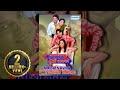 Mazha Navra Tujhi Baiko (2006) - Bharat Jadhav - Ankush Chaudhary - Kishori Ambiye - Marathi Movie
