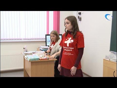 Волонтеры-медики провели первые занятия по профилактике гриппа и ОРВИ в школе №36