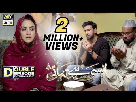 Aisi Hai Tanhai Episode 7 & 8 - 29th Nov 2017  - ARY Digital [Subtitle Eng]