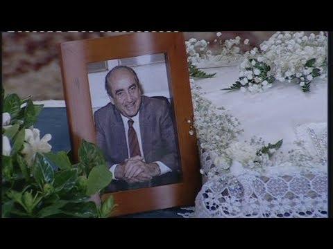 Ένας χρόνος χωρίς τον Κωνσταντίνο Μητσοτάκη,  Μνημόσυνο στη Μητρόπολη Χανίων