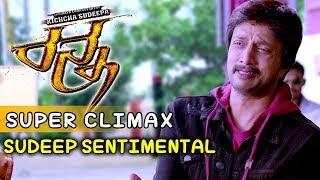 Video Kannada Super Scenes | Kiccha Sudeep tells the truth Kannada scenes | Ranna Kannada Movie MP3, 3GP, MP4, WEBM, AVI, FLV Oktober 2018