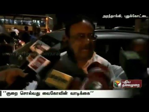 DMDK-would-cease-to-exist-after-the-assembly-elections-says-TNCC-president-EVKS-Elangovan