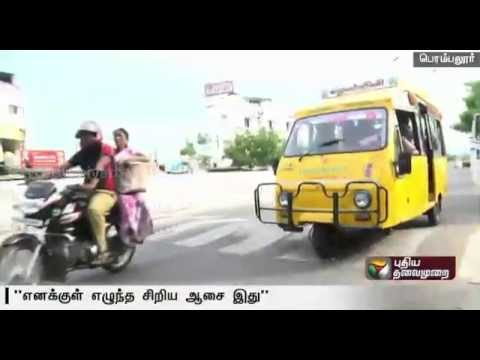 Video-share-auto-attracting-customers-in-Perambalur