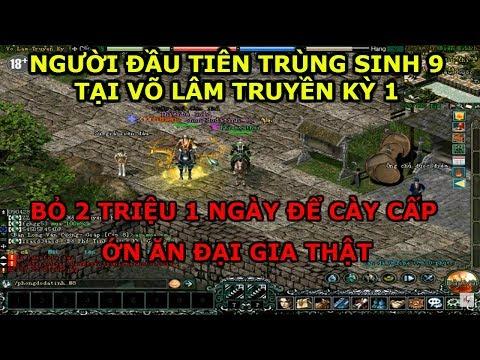Phongdodatinh@8 Thiếu Lâm TRÙNG SINH 9 Đầu tiên tại Võ Lâm Truyền Kỳ 1 - Thời lượng: 15:39.