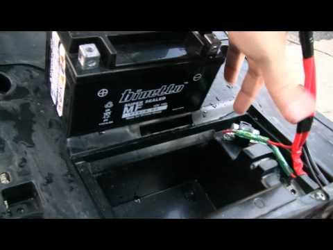 Yamaha Vity Battery Location