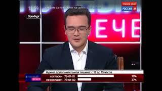 Путный вечер - Врачи Оренбургской областной станции переливания крови 2017