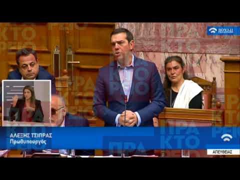Αλ. Τσίπρας: Είναι αδιαπραγμάτευτα τα κυριαρχικά μας δικαιώματα στο Αιγαίο