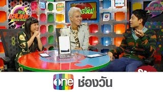 Station Sansap 9 April 2014 - Thai Talk Show
