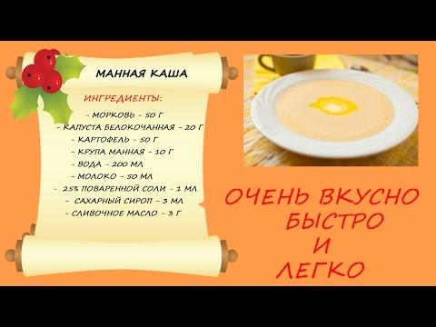 Первый блюда рецепты