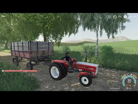 STEYR 545 Plus Basisversion v1.1.0