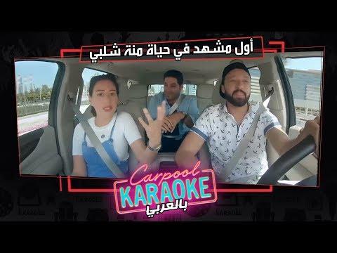 "أحمد فهمي: منة شلبي مع ""واما"" قريبا"