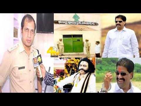 5 Crore Ki Mang Jaan Ki Dhamki Mahadev Sahukar Arrest...!23-07-2020 4 Tv News