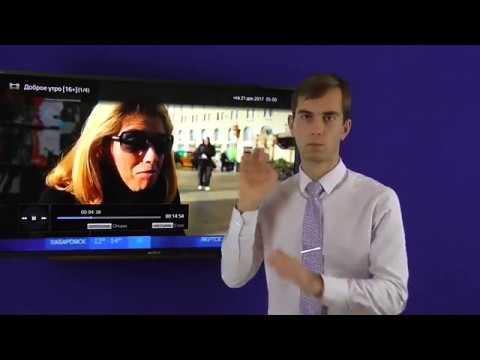 новости 21.12.2017 для глухих  на русском жестовом языке