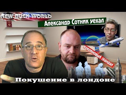 Беседа с Александром Балу | Новости 7:40 13.03.2018 - DomaVideo.Ru