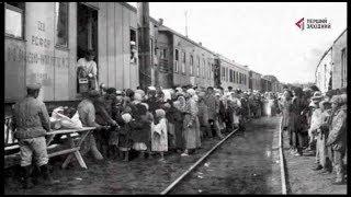 Українці Казахстану: 70 роковини депортації