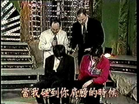 Taiwan Celebrities Hypnotized on Super Sunday Television Show Comedy Hypnosis