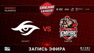Secret vs Empire, DreamLeague, game 2 [Lex, Adekvat]