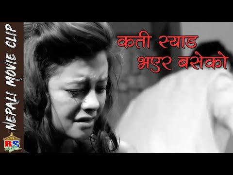(कती स्याड भएर बसेको || Nepali Movie Clip ||  BINDAAS 2 - Duration: 4 minutes, 23 seconds.)