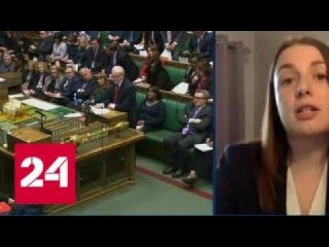 Тереза Мэй: Великобритания бомбила Сирию не по приказу США - Россия 24 - DomaVideo.Ru