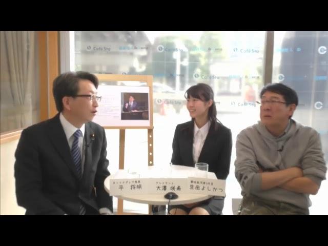 第167回カフェスタトーク【築地魚河岸三代目 生田よしかつさん】