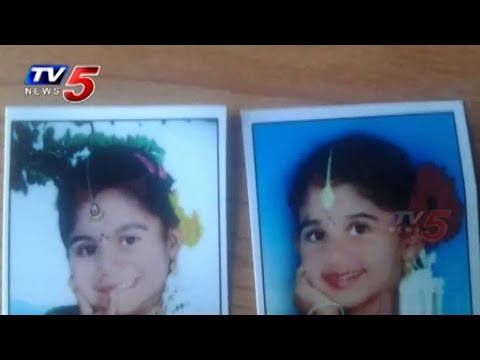 2 Girls Missing at Chittoor : TV5 News