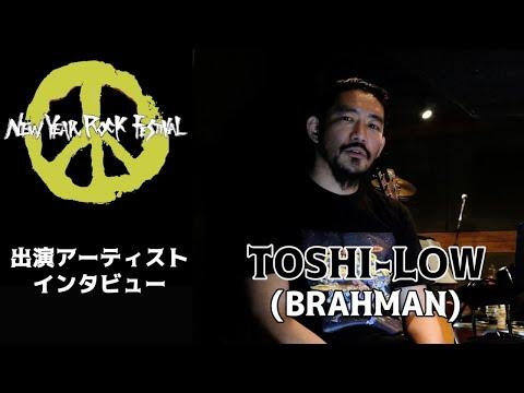 TOSHI-LOW(BRAHMAN)