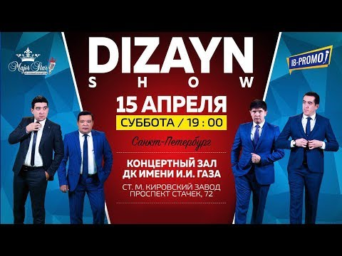 Video Dizayn jamoasi - Sankt-Peterburgda konsert dasturi 2017 download in MP3, 3GP, MP4, WEBM, AVI, FLV January 2017