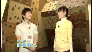 佐々木りつ子 - 動画・画像のま...