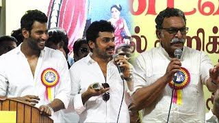 Are you against Sarath because of Kamal : Press Interaction | Vishal, Karthi, Nasser Kollywood News 03/10/2015 Tamil Cinema Online