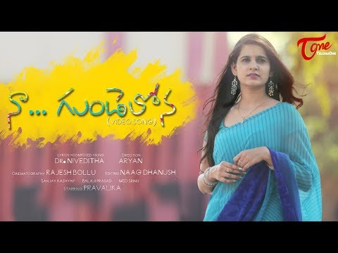 NAA GUNDELONA | Telugu Video Song 2017 | by Dr Niveditha