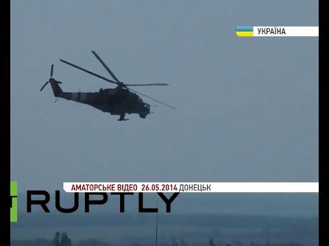 Два роки з початку боїв за Донецький аеропорт: спогади десантників