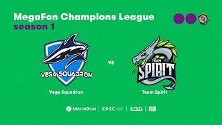 Vega Squadron vs Team Spirit, MegaFon Champions League, bo3, game 1 [4ce & Maelstorm]