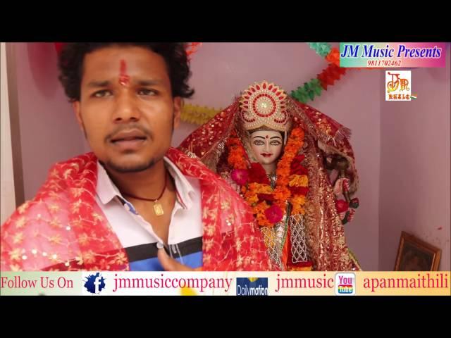 Bhojpuri Bhakti Songs New 2016 Dj Par Latest Bhakti Video