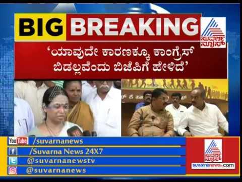 Video BJP Leaders Contacted Me - Congress MLA Lakshmi Hebbalkar download in MP3, 3GP, MP4, WEBM, AVI, FLV January 2017