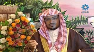 الشيخ صالح المغامسي ــ إن لموتانا حق علينا.