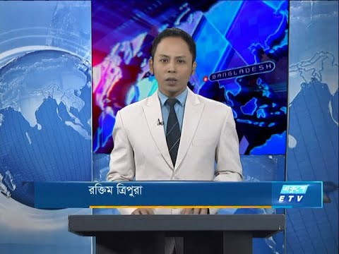 09 Pm News || রাত ৯টার সংবাদ || 17 October 2020 || ETV News