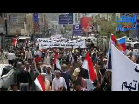 مظاهرات حاشد في تعز ضد مليشيات الإصلاح