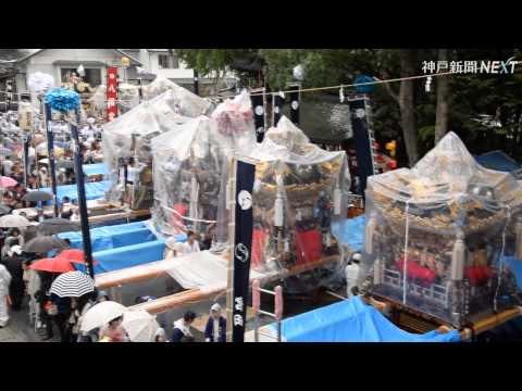 魚吹八幡神社秋季例祭 昼宮
