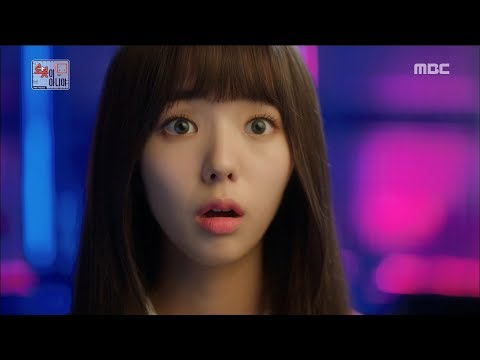 [I Am Not A Robot]로봇이 아니야ep.01,02Chae Soo-bin, Robot Class To Become Aji-320171206