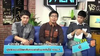 Gang 'Ment 30 January 2014 - Thai TV Show